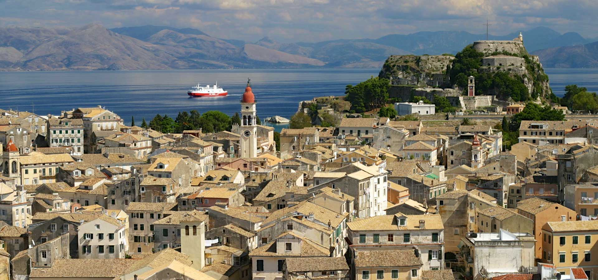 The all time classic. Old Corfu Town.